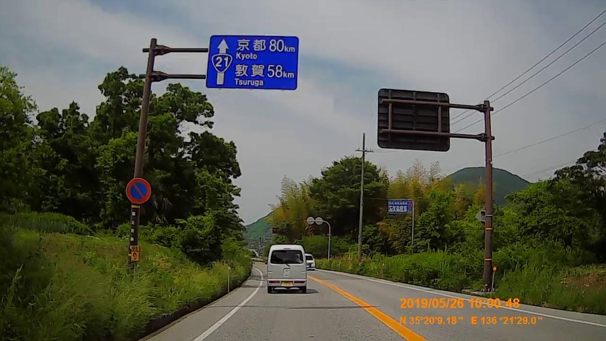 f:id:japan_route:20190728220630j:plain