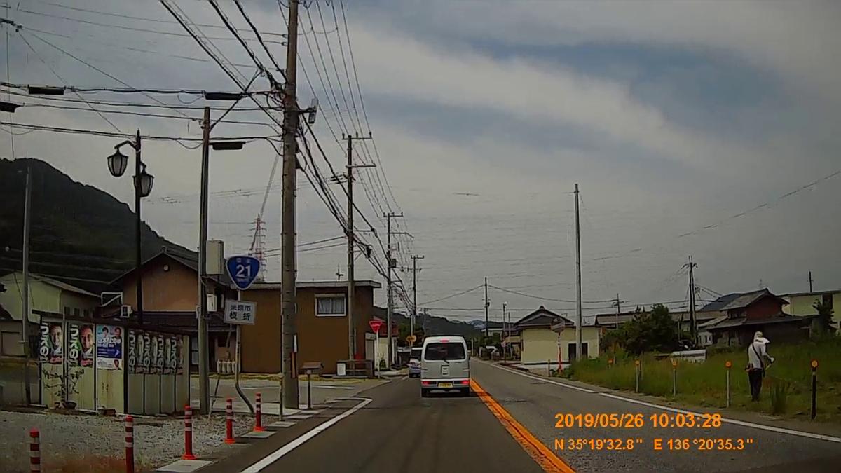 f:id:japan_route:20190728220657j:plain