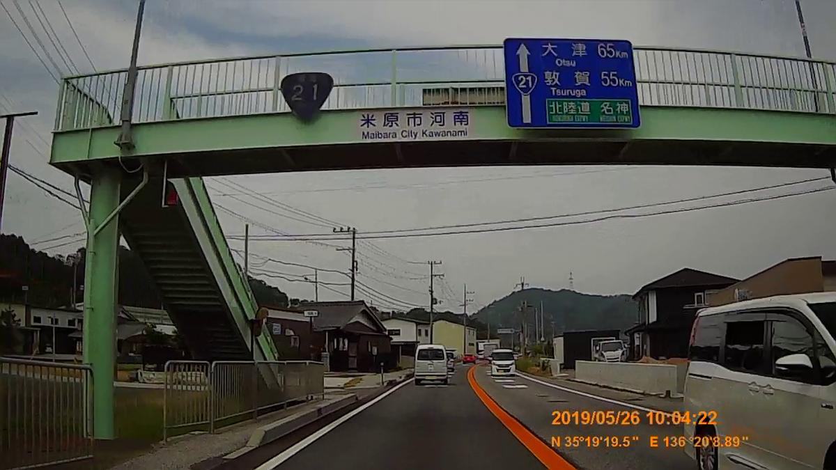 f:id:japan_route:20190728220717j:plain