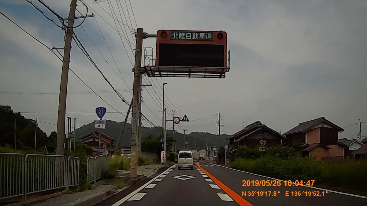 f:id:japan_route:20190728220735j:plain