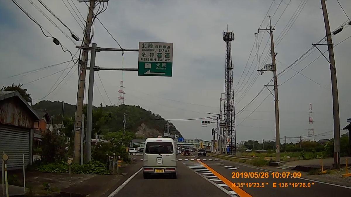 f:id:japan_route:20190728220746j:plain