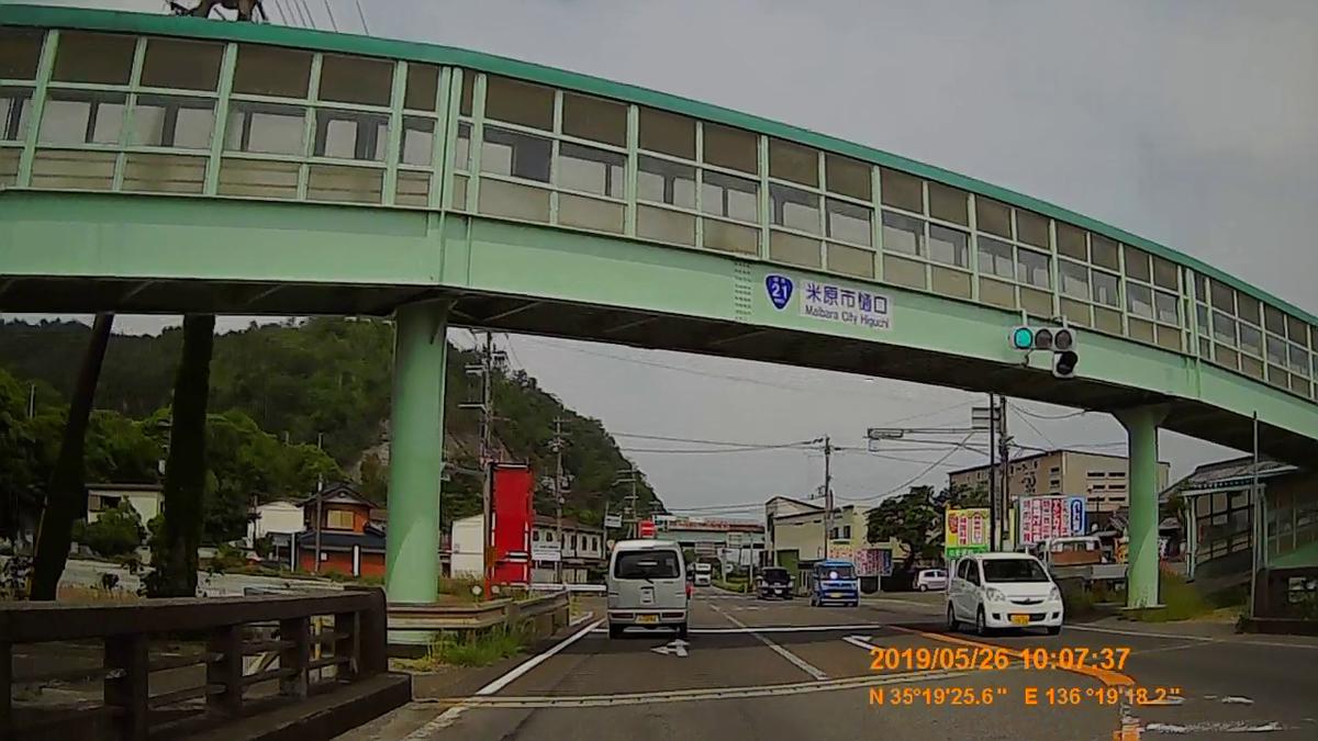 f:id:japan_route:20190728220758j:plain