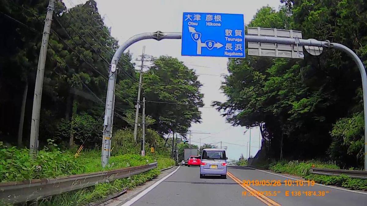 f:id:japan_route:20190728220832j:plain