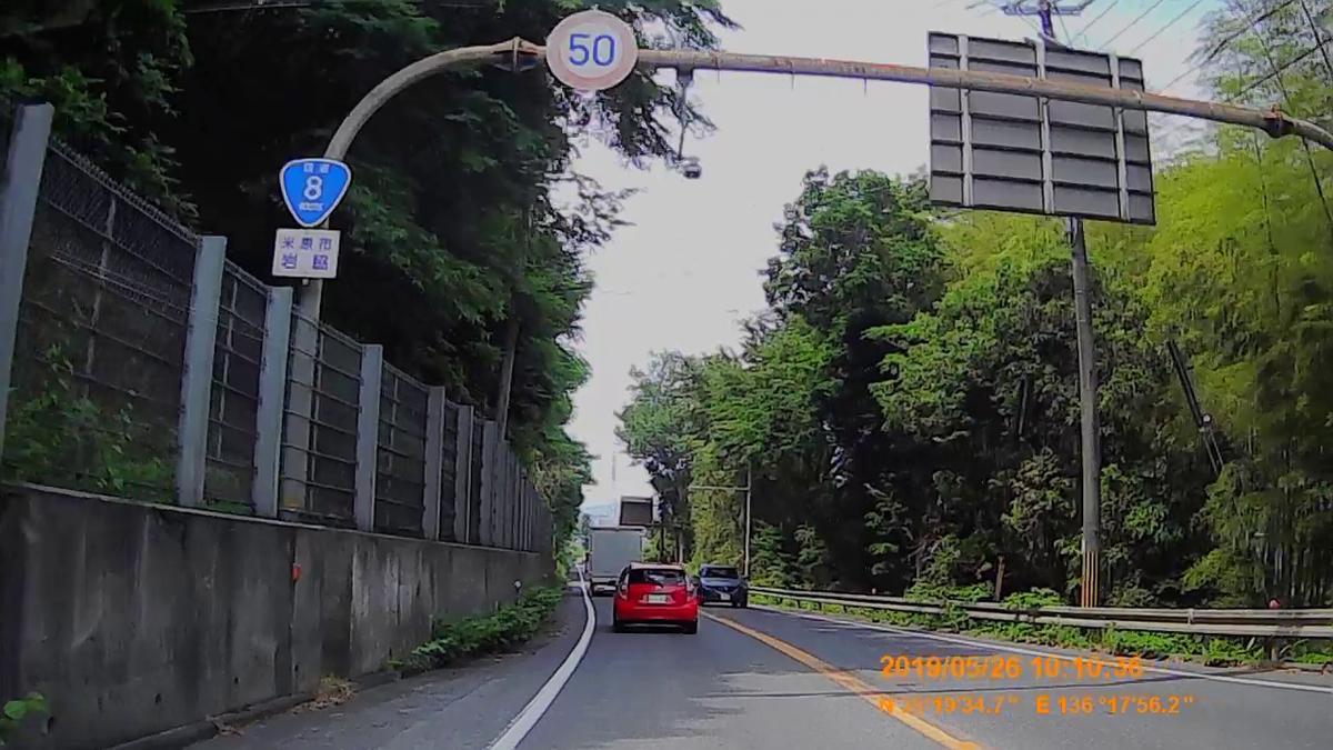 f:id:japan_route:20190728220858j:plain