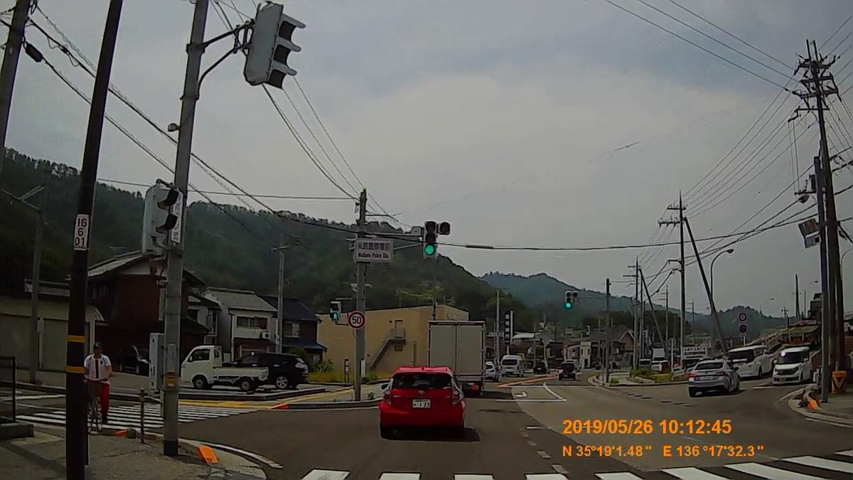 f:id:japan_route:20190728220913j:plain