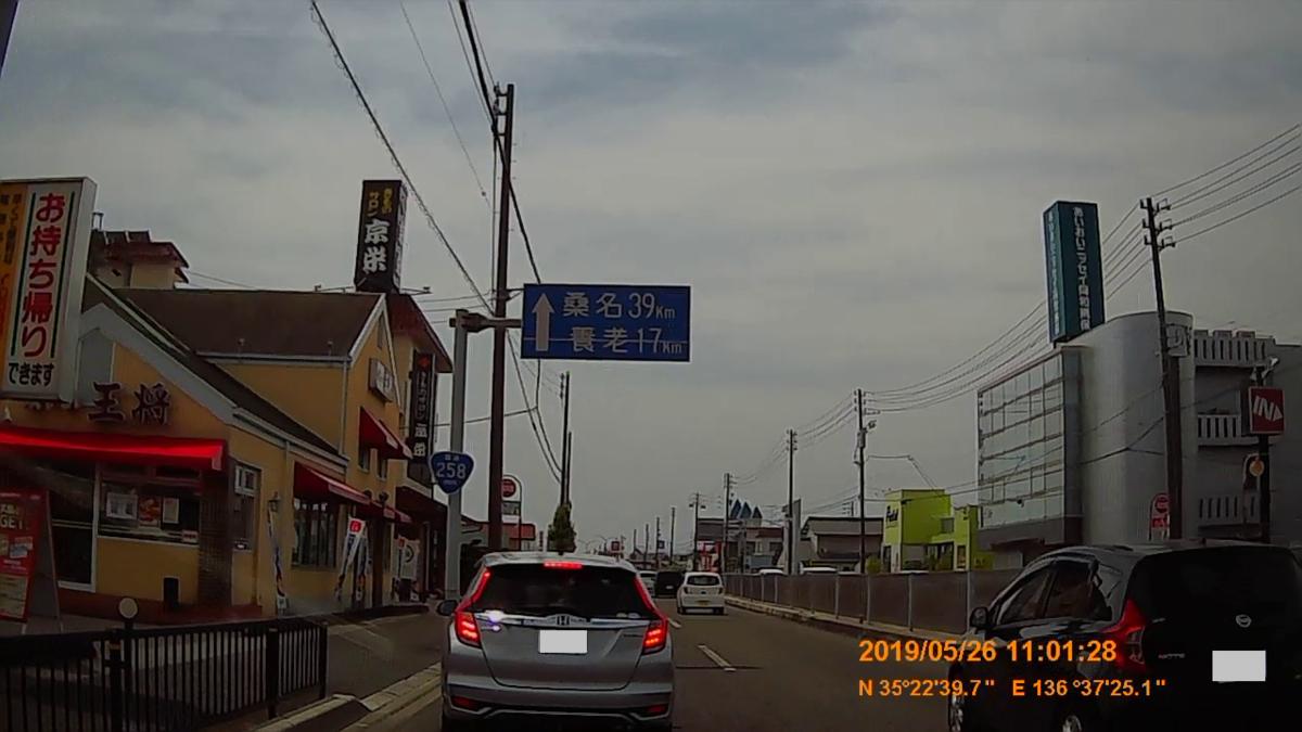 f:id:japan_route:20190729211103j:plain