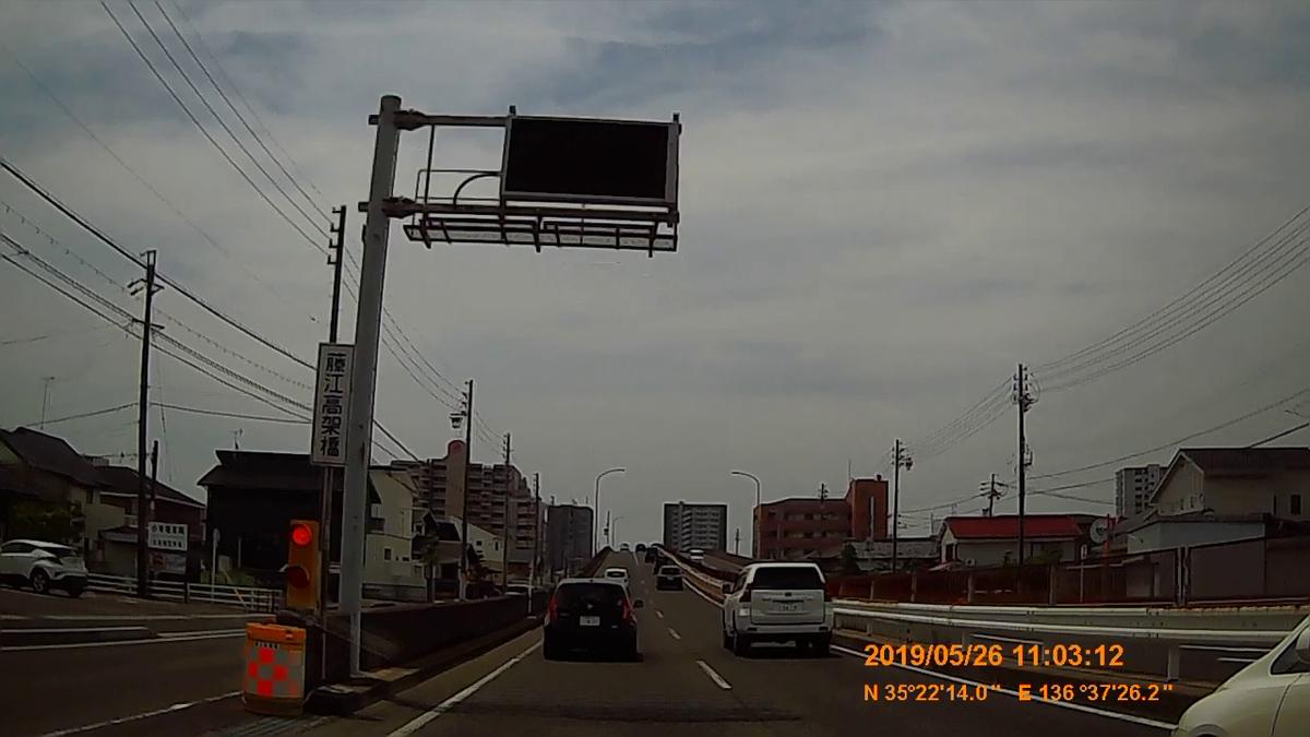 f:id:japan_route:20190729211111j:plain
