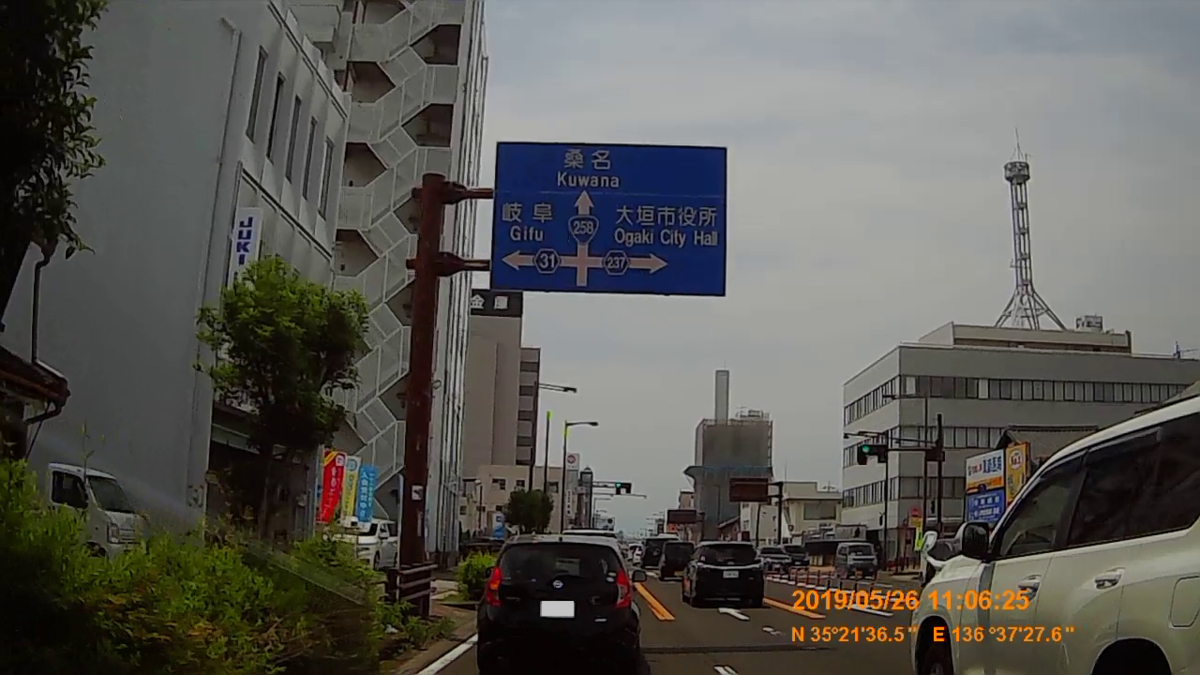 f:id:japan_route:20190729211123j:plain