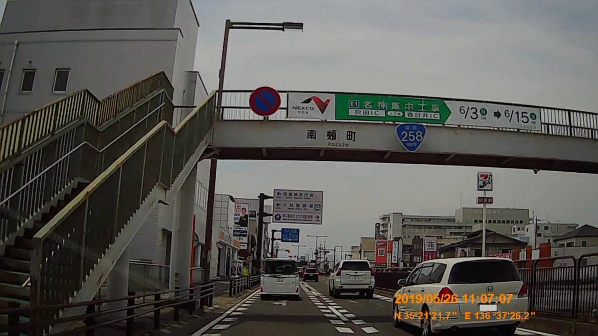 f:id:japan_route:20190729211133j:plain