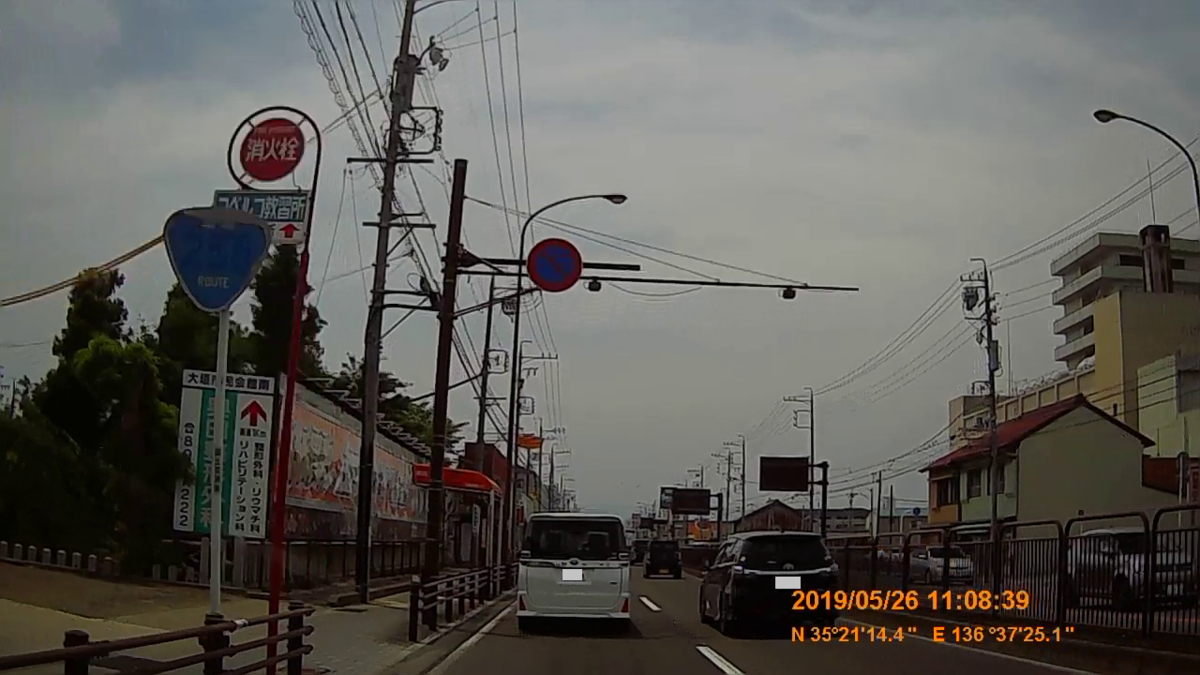 f:id:japan_route:20190729211144j:plain