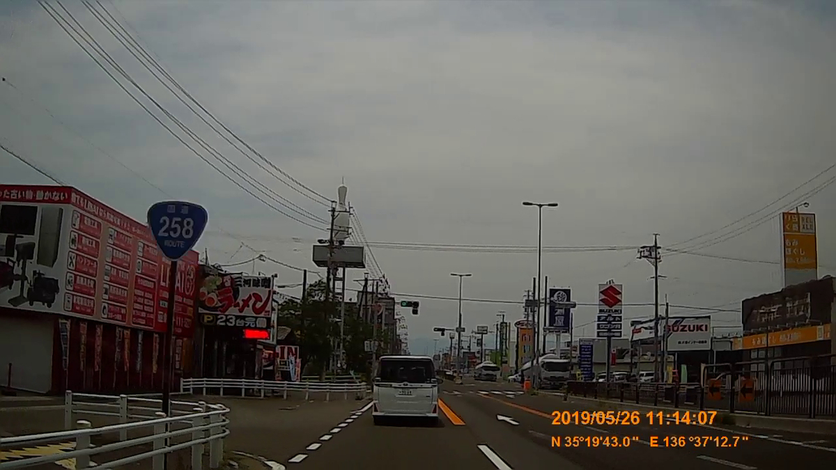 f:id:japan_route:20190729211211j:plain