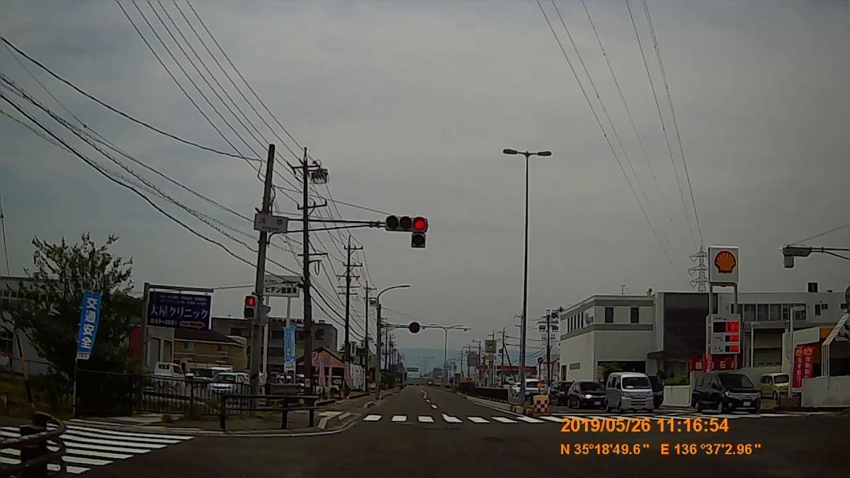 f:id:japan_route:20190729211315j:plain