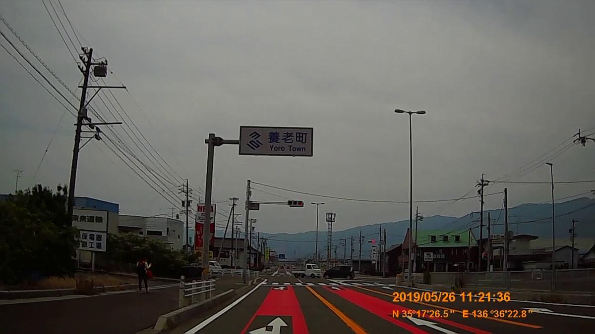 f:id:japan_route:20190729211620j:plain
