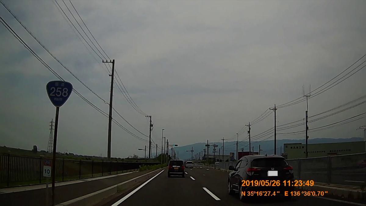 f:id:japan_route:20190729211640j:plain