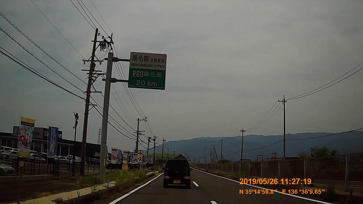 f:id:japan_route:20190729211707j:plain
