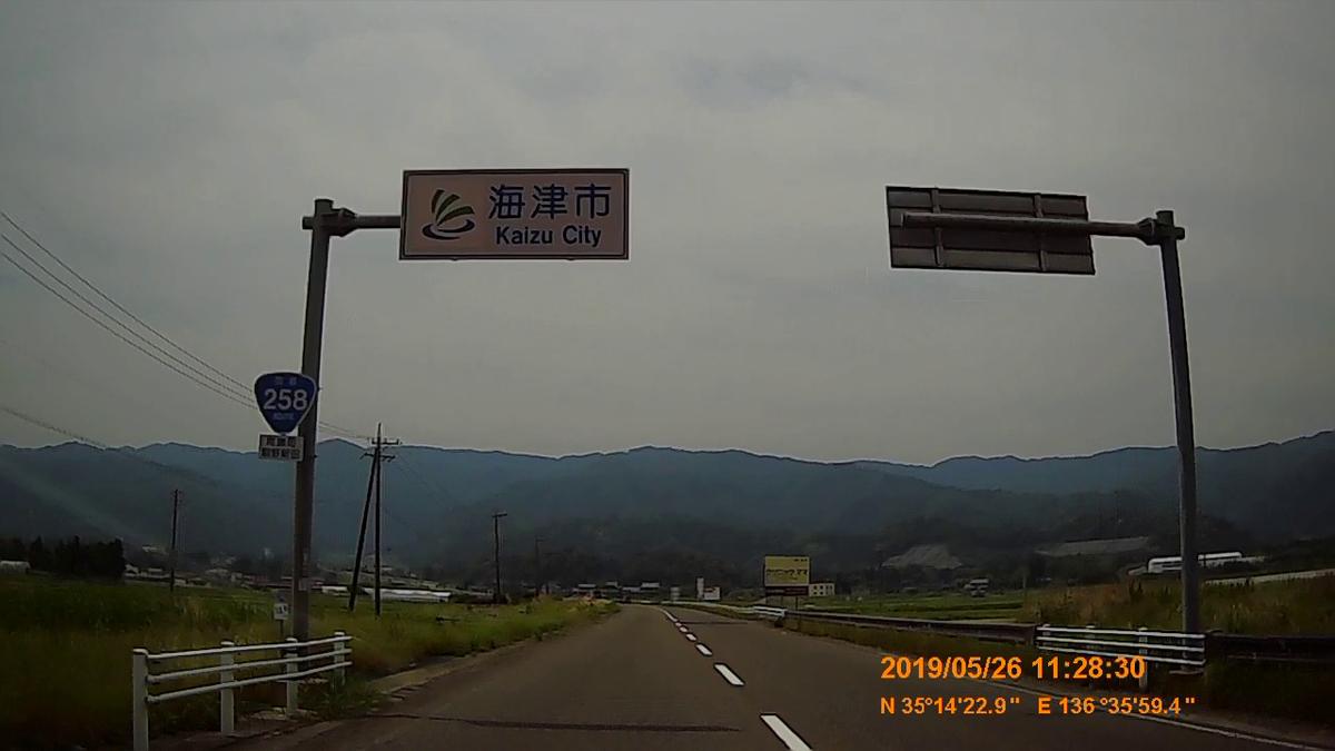 f:id:japan_route:20190729211801j:plain