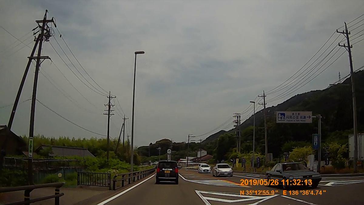 f:id:japan_route:20190729211833j:plain