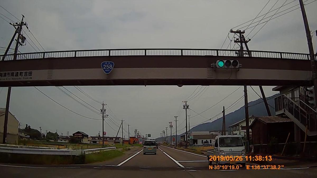 f:id:japan_route:20190729212227j:plain