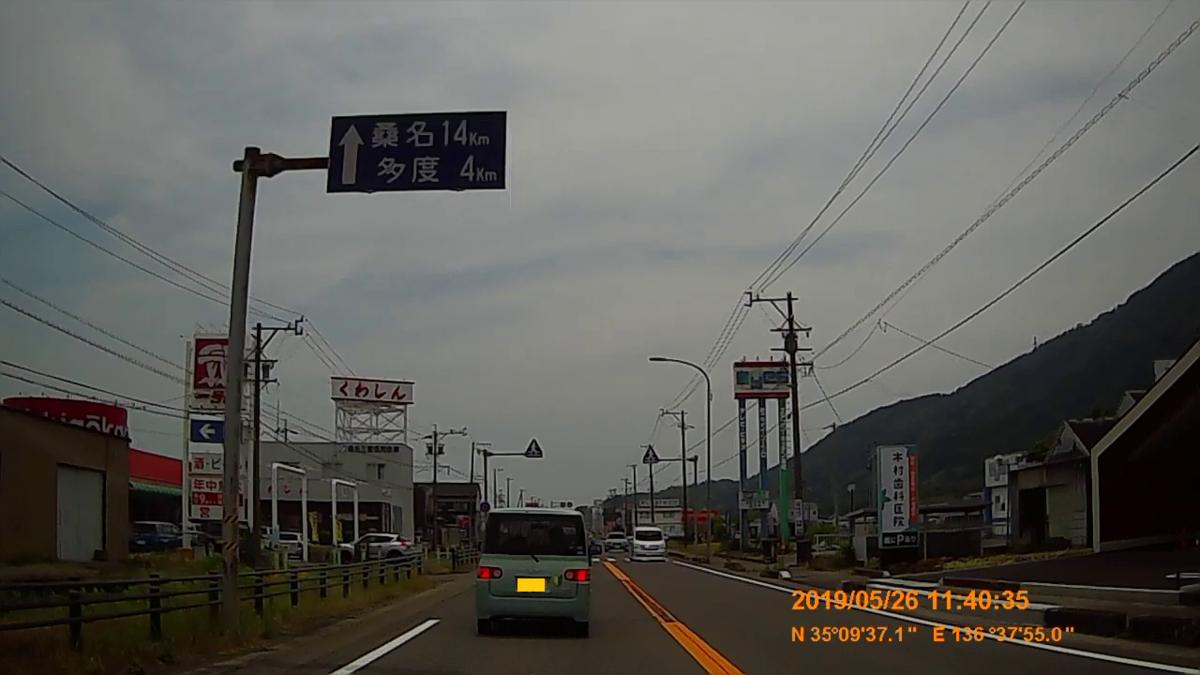 f:id:japan_route:20190729212248j:plain