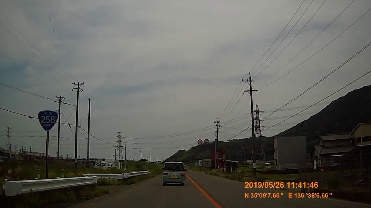 f:id:japan_route:20190729212256j:plain