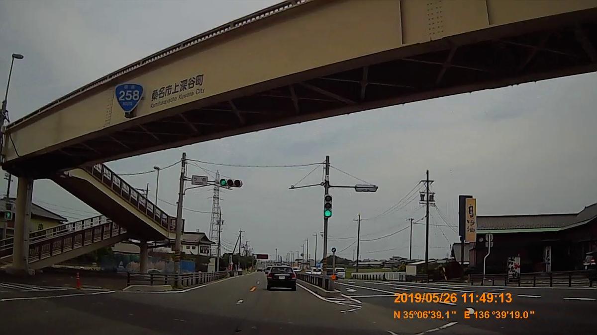 f:id:japan_route:20190729212359j:plain