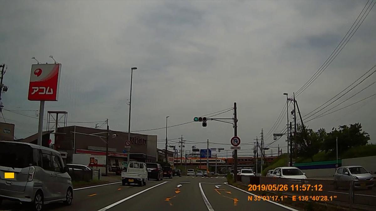 f:id:japan_route:20190729212709j:plain