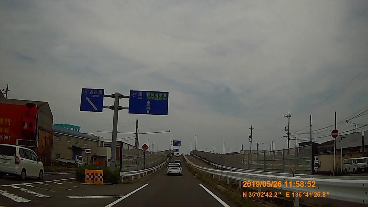 f:id:japan_route:20190729212831j:plain