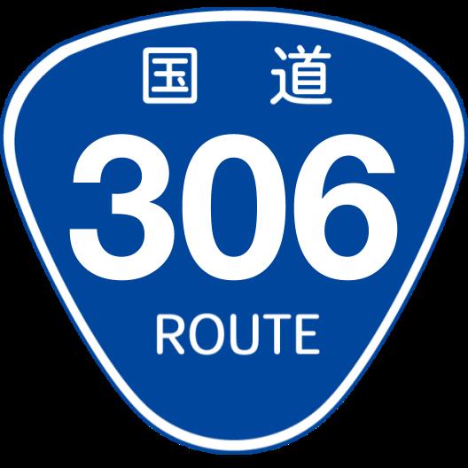 f:id:japan_route:20190730204214p:plain