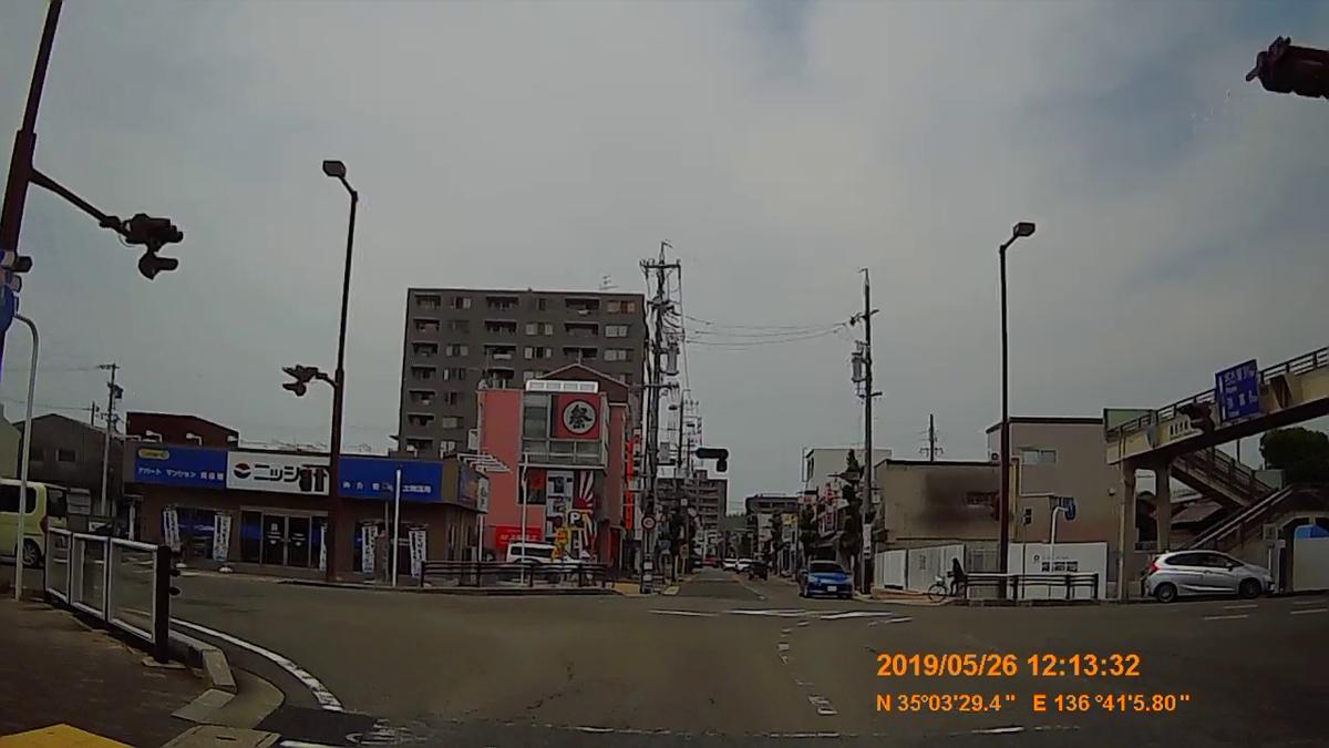 f:id:japan_route:20190730210523j:plain