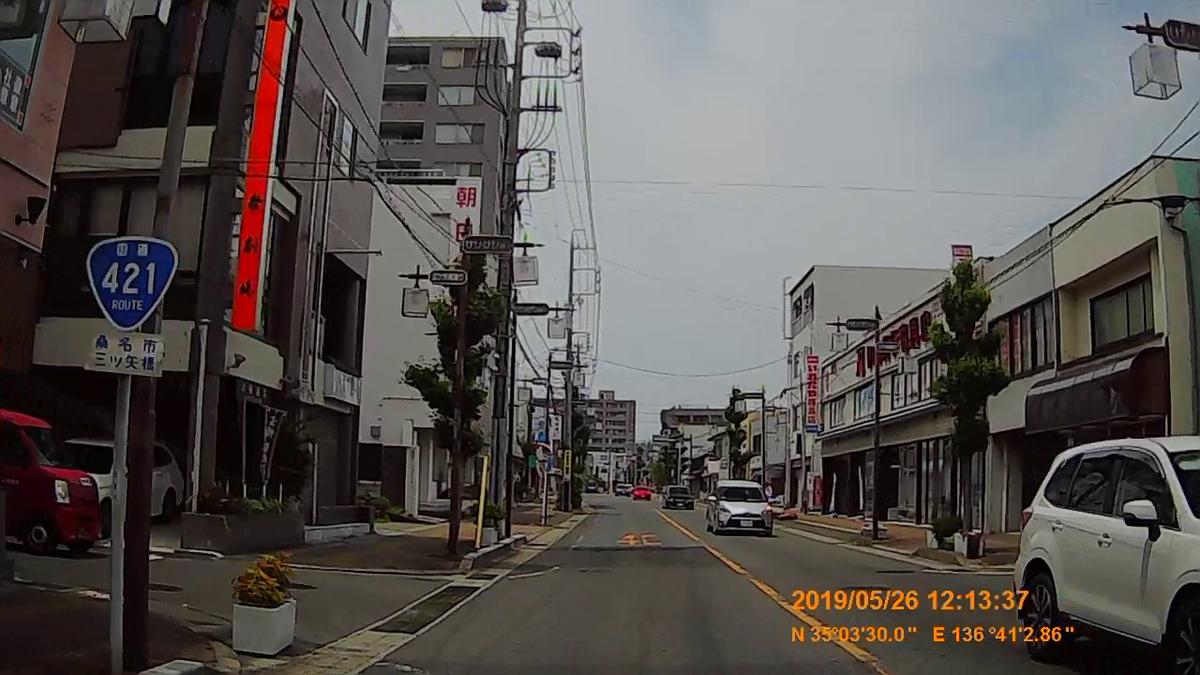 f:id:japan_route:20190730210547j:plain