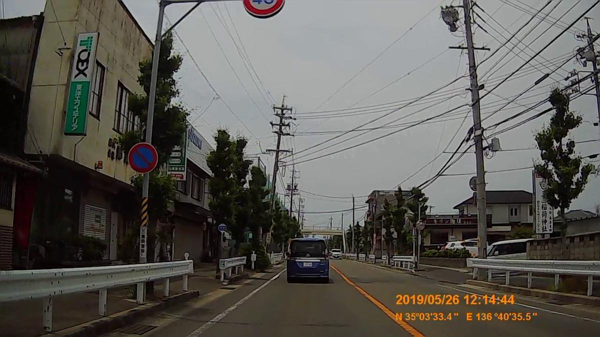 f:id:japan_route:20190730210647j:plain