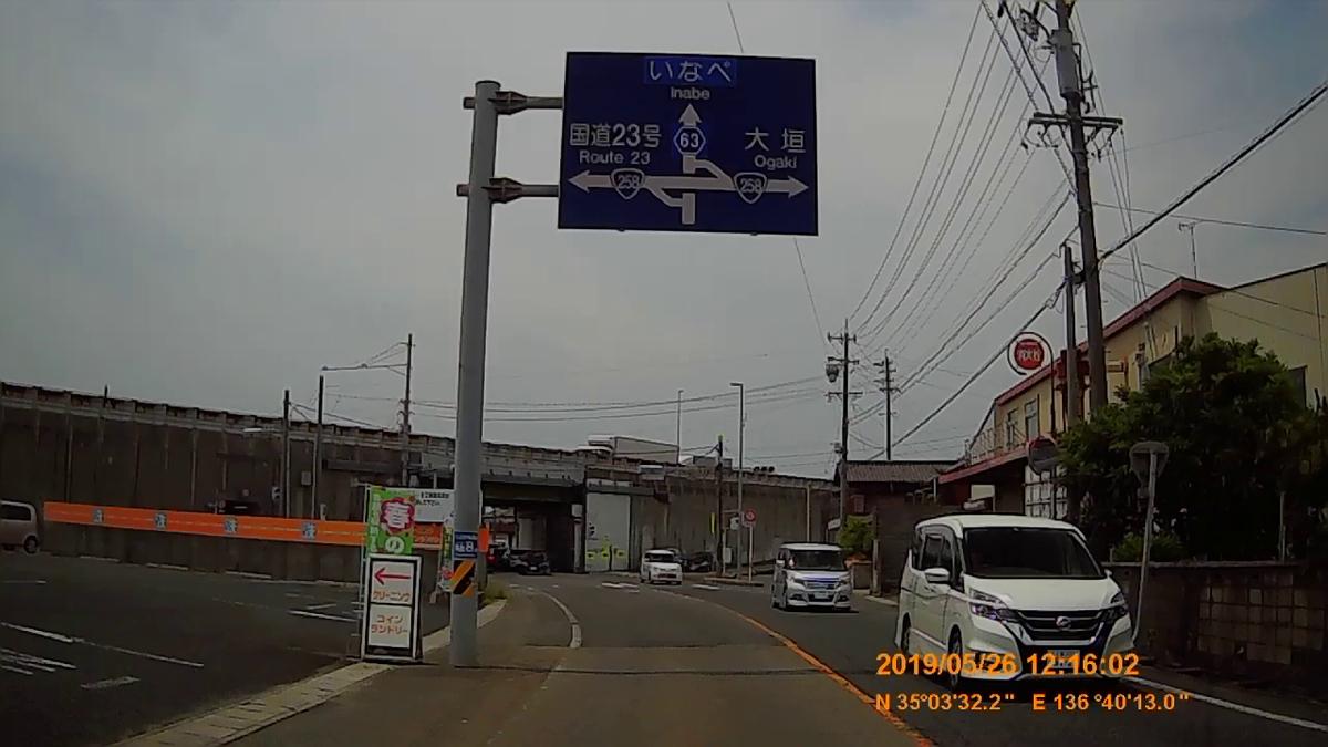 f:id:japan_route:20190730210656j:plain