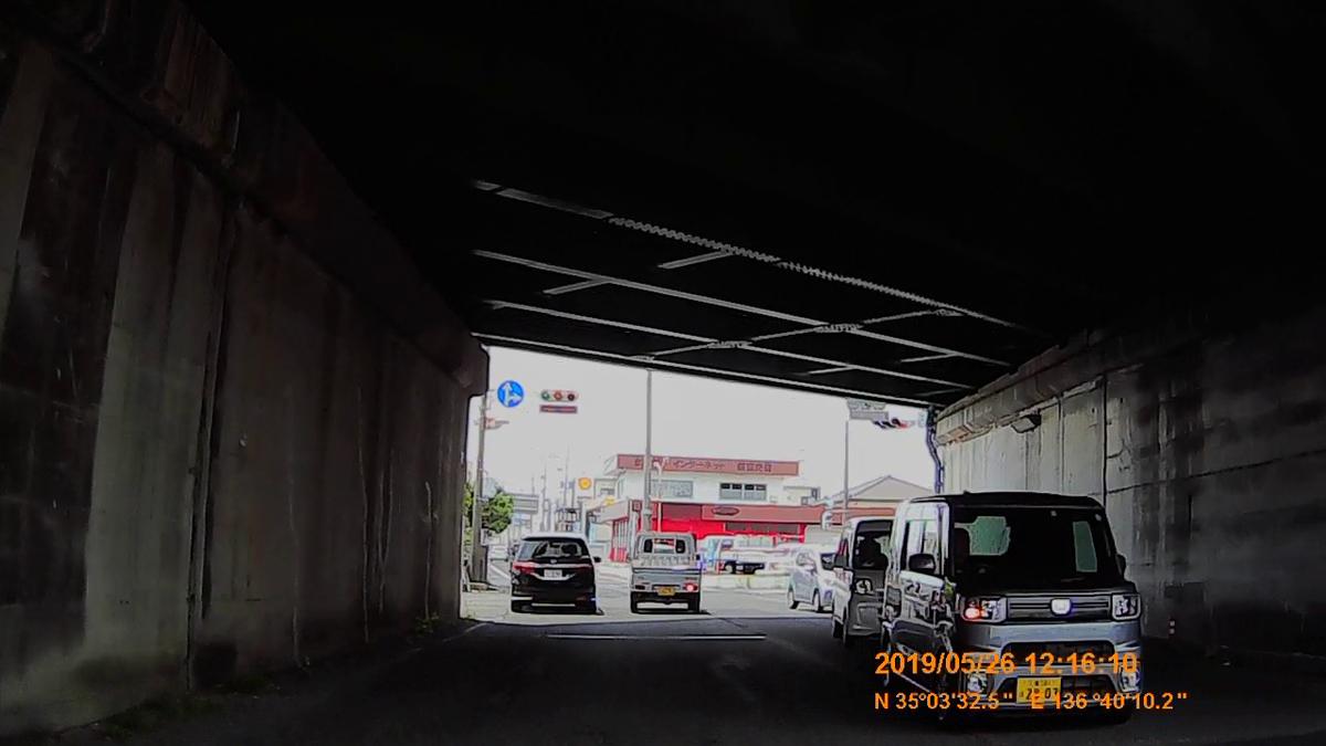 f:id:japan_route:20190730210658j:plain