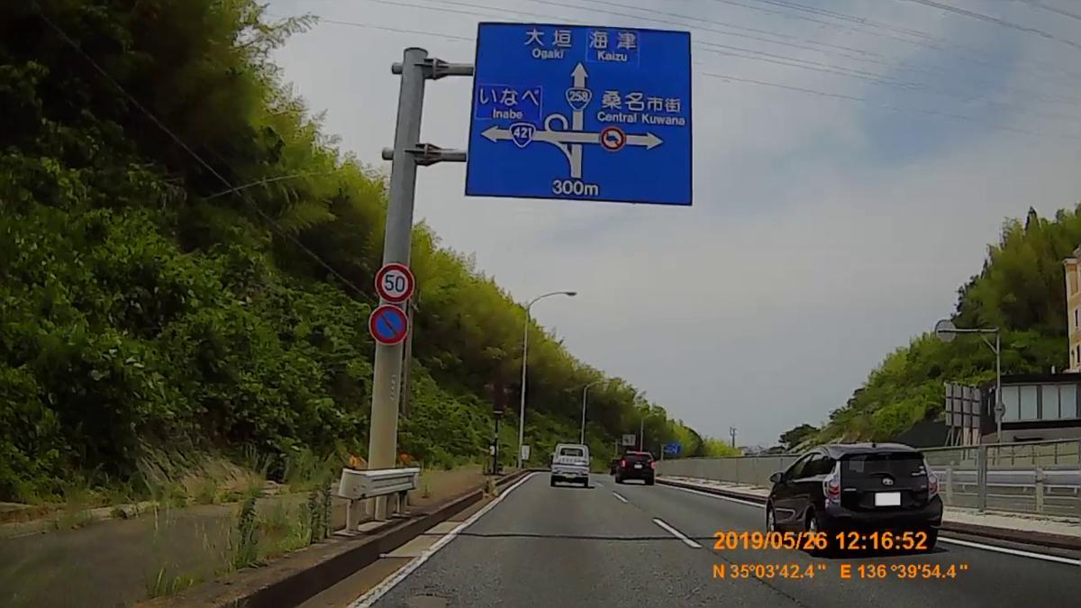 f:id:japan_route:20190730210810j:plain