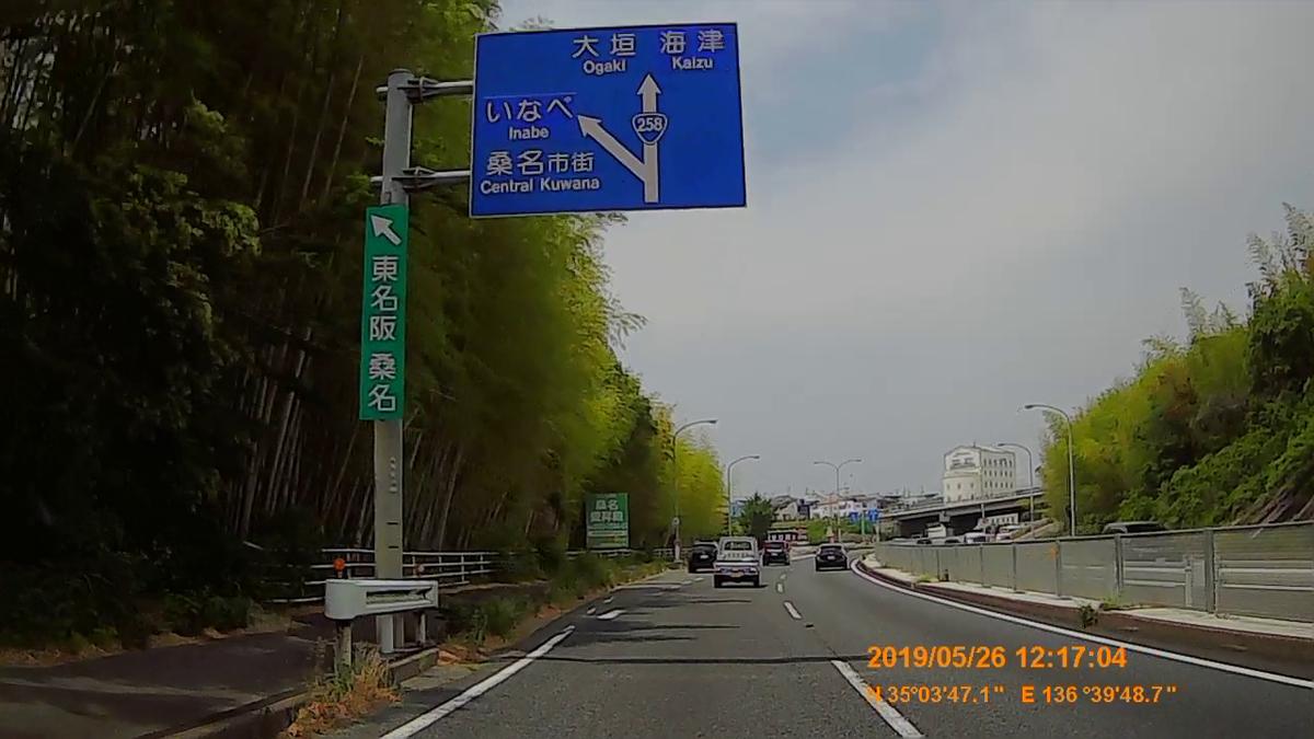 f:id:japan_route:20190730210812j:plain