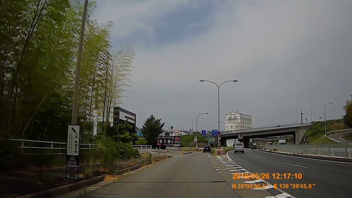 f:id:japan_route:20190730210814j:plain