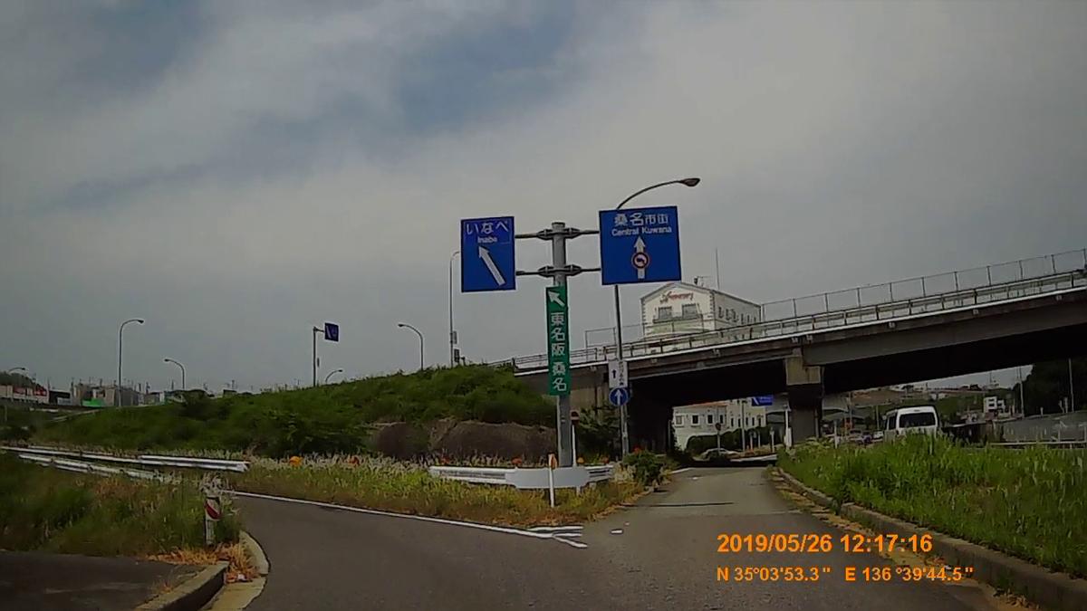f:id:japan_route:20190730210815j:plain