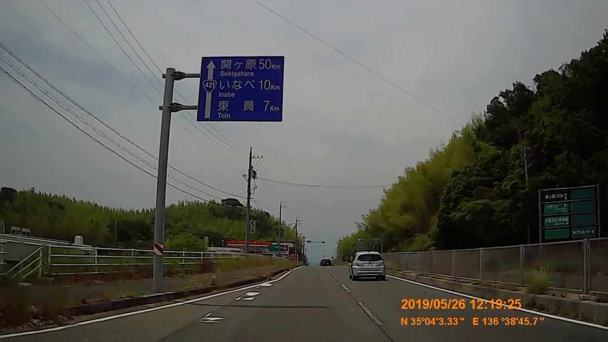 f:id:japan_route:20190730210953j:plain
