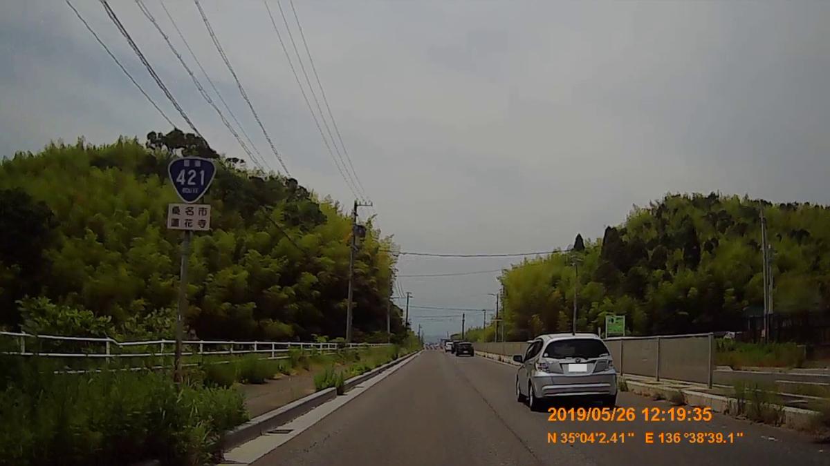 f:id:japan_route:20190730211007j:plain