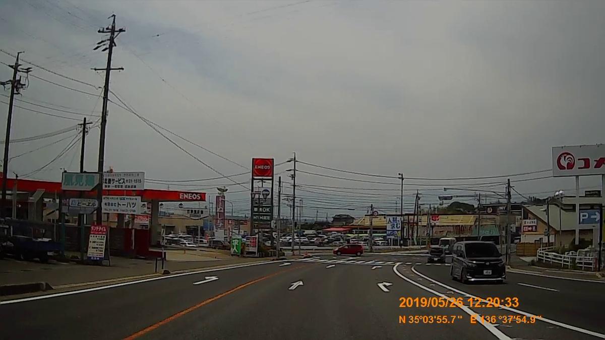 f:id:japan_route:20190730211016j:plain
