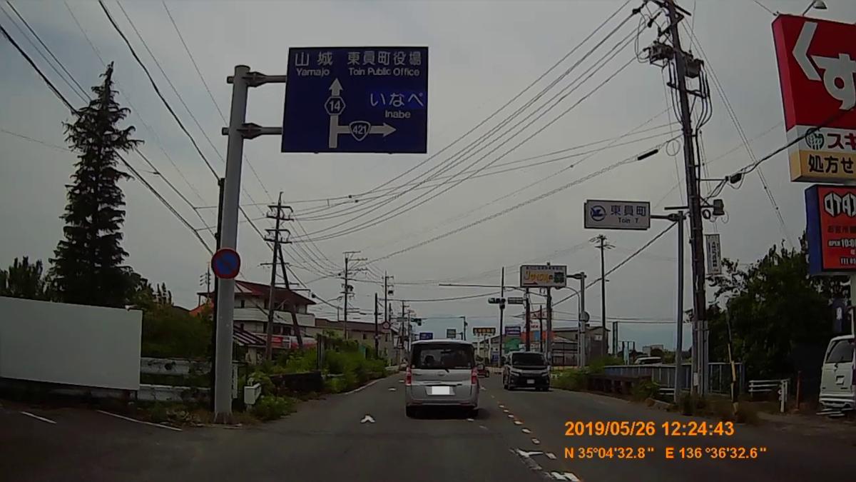 f:id:japan_route:20190730211026j:plain