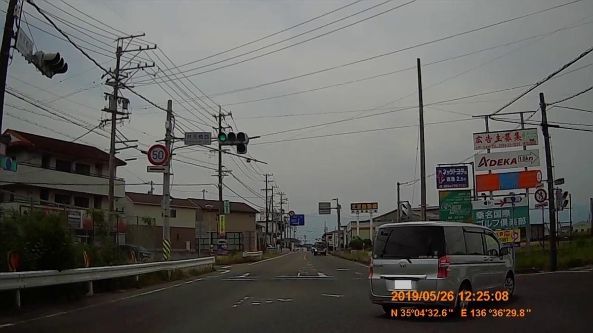 f:id:japan_route:20190730211028j:plain