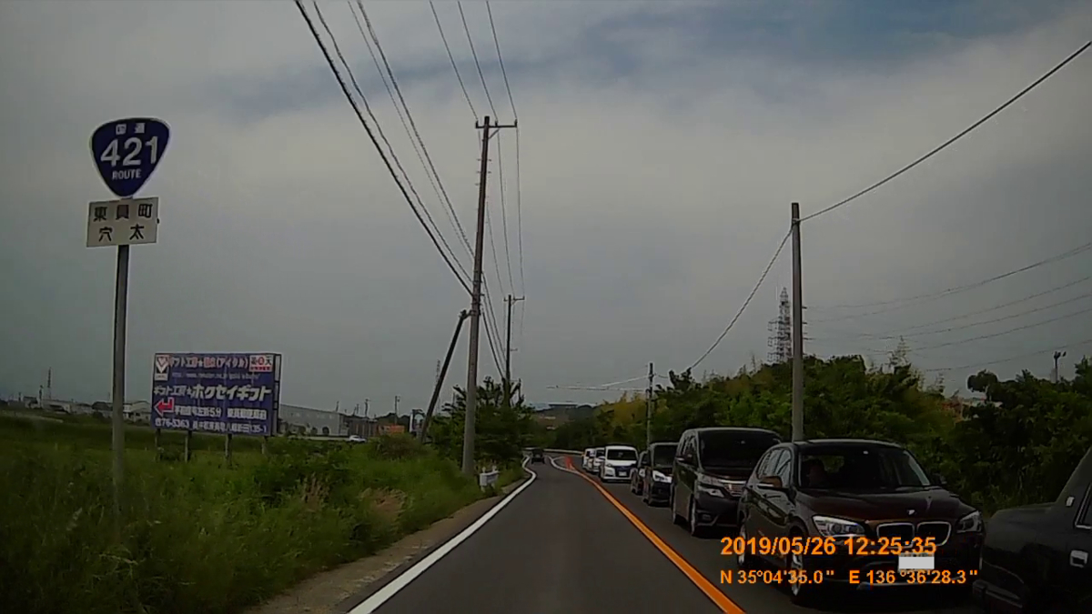 f:id:japan_route:20190730211045j:plain