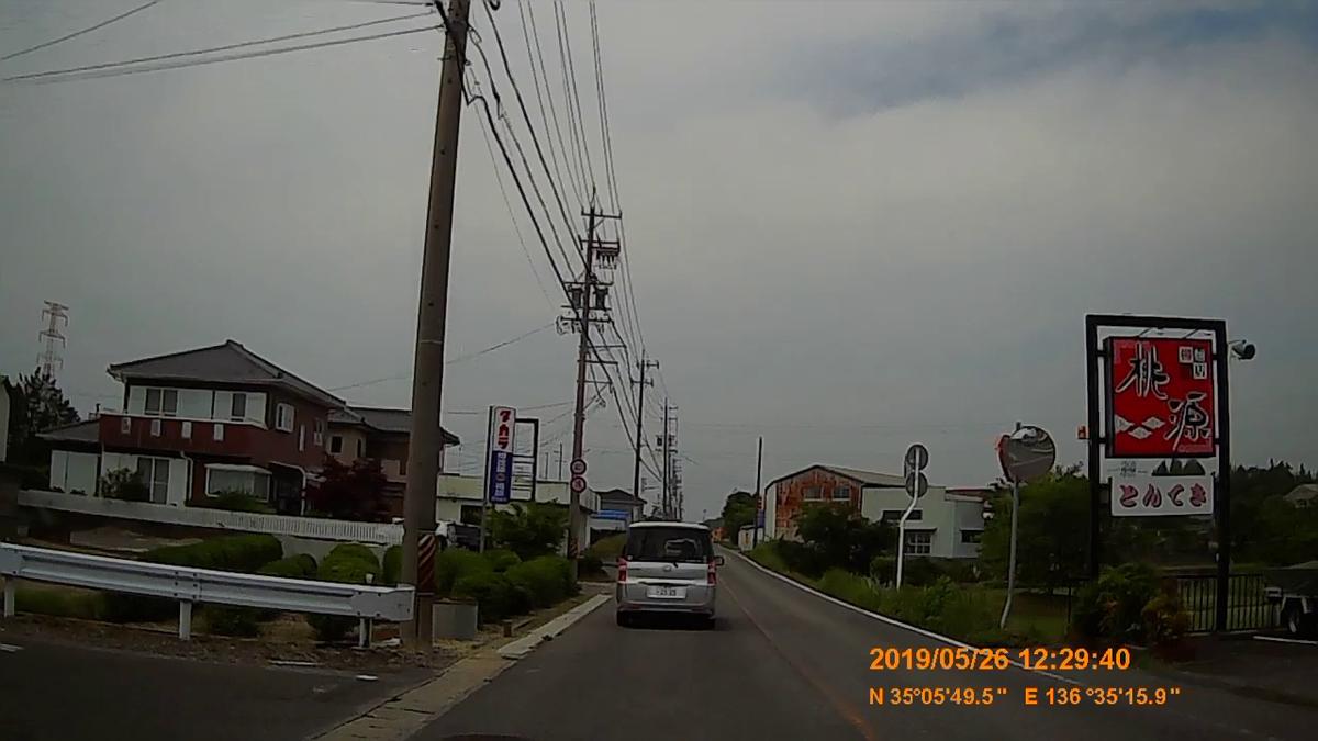 f:id:japan_route:20190730211055j:plain