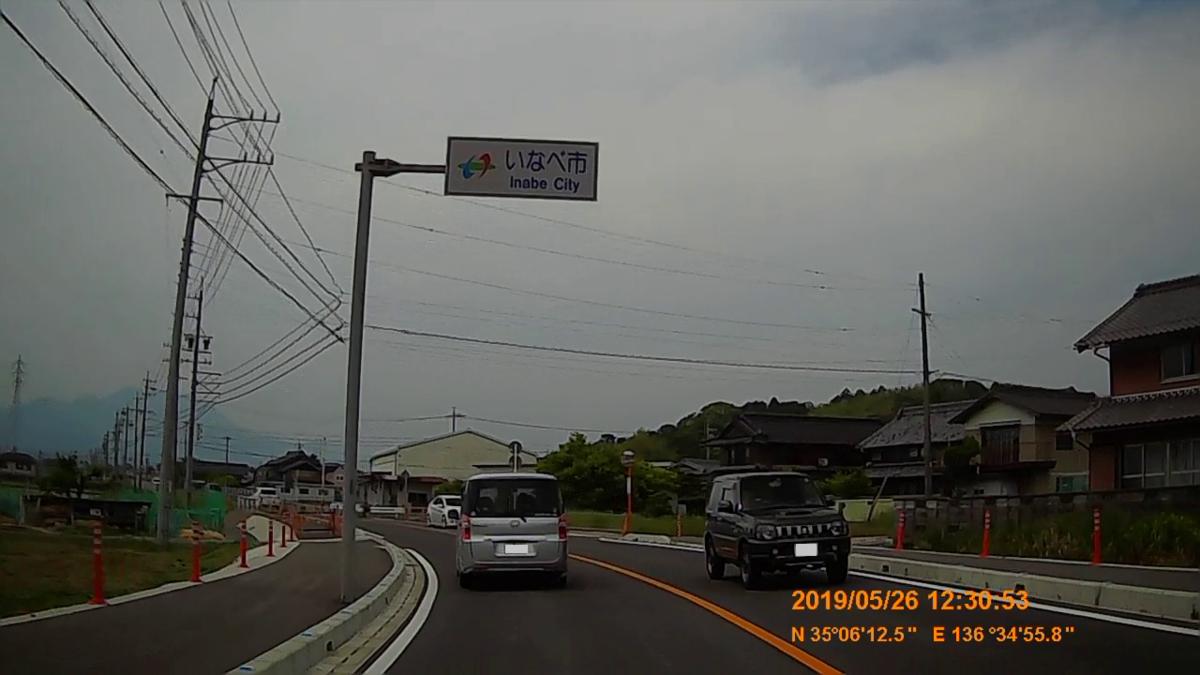 f:id:japan_route:20190730211111j:plain