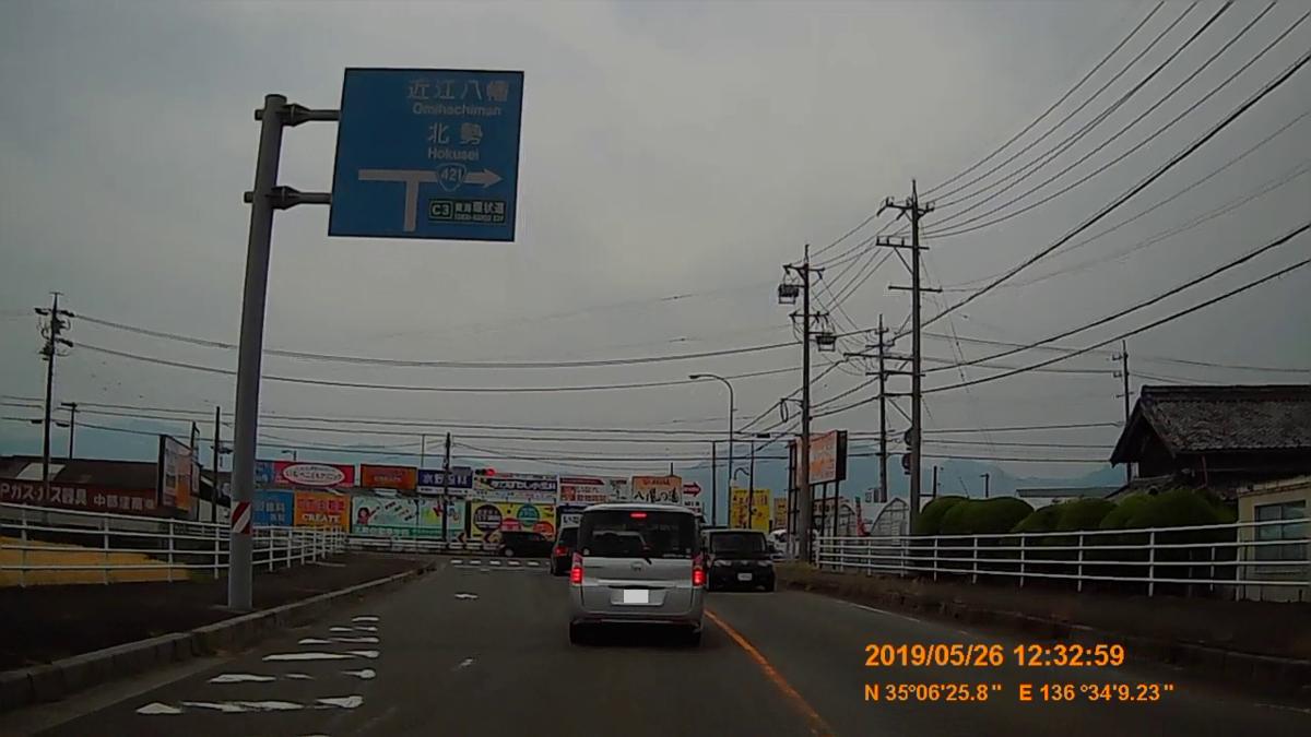 f:id:japan_route:20190730211134j:plain