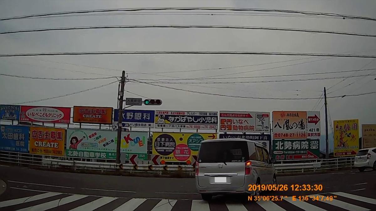 f:id:japan_route:20190730211136j:plain