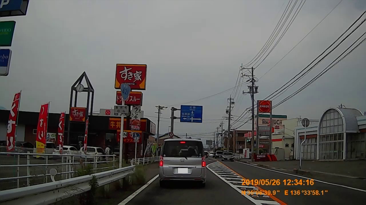 f:id:japan_route:20190730211155j:plain