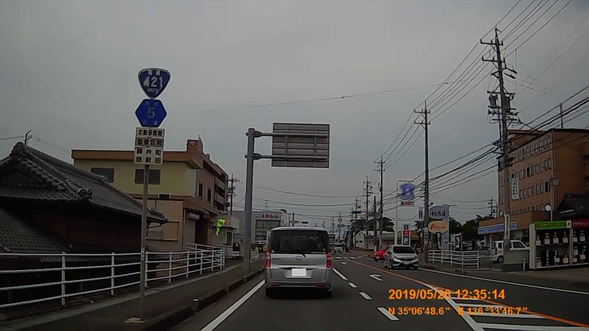 f:id:japan_route:20190730211208j:plain