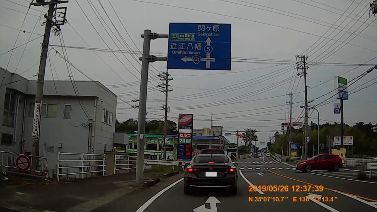 f:id:japan_route:20190730211221j:plain